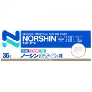 ノーシンホワイト