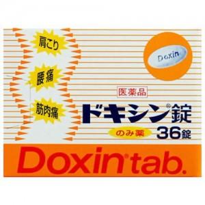 ドキシン錠2