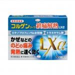 のどの痛みに最適!新薬コルゲンコーワ鎮痛解熱LXa